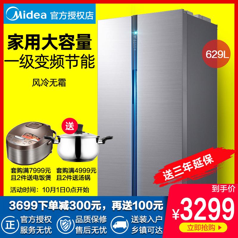 Midea/美的 BCD-629WKPZM(E)双开门家用变频对开门电冰箱一级节