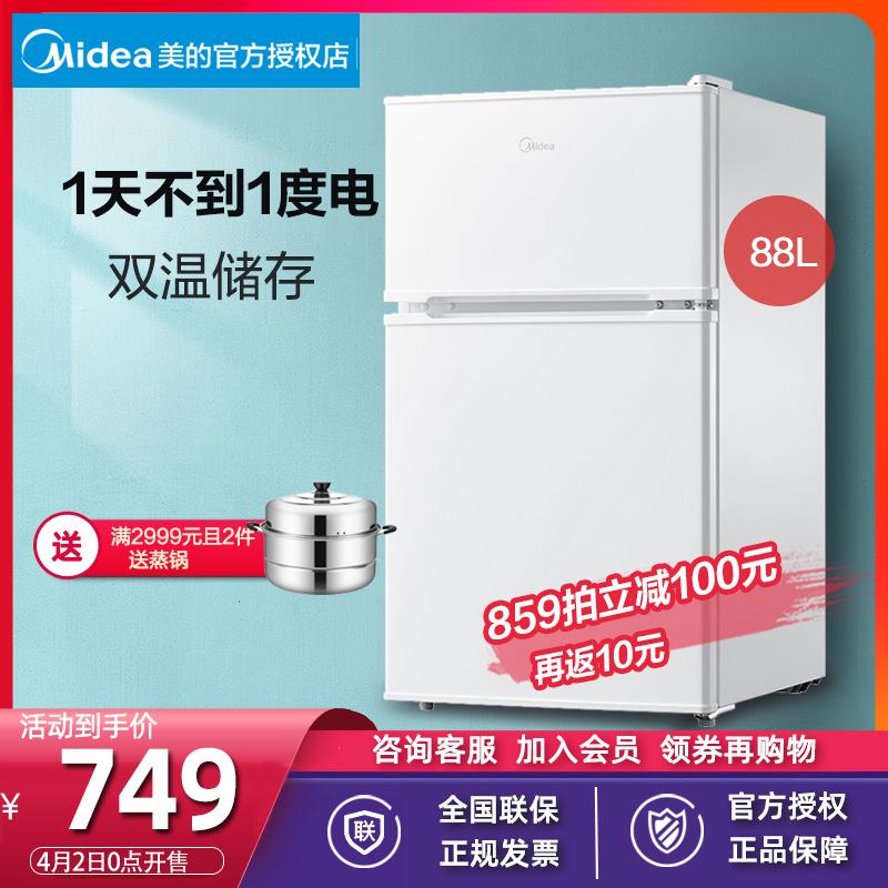 Midea / Midea bcd-88cm double door refrigeration energy saving dormitory two door household small refrigerator
