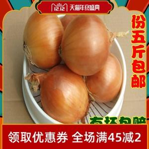 【包赔偿】农家自种黄皮装新鲜蔬菜