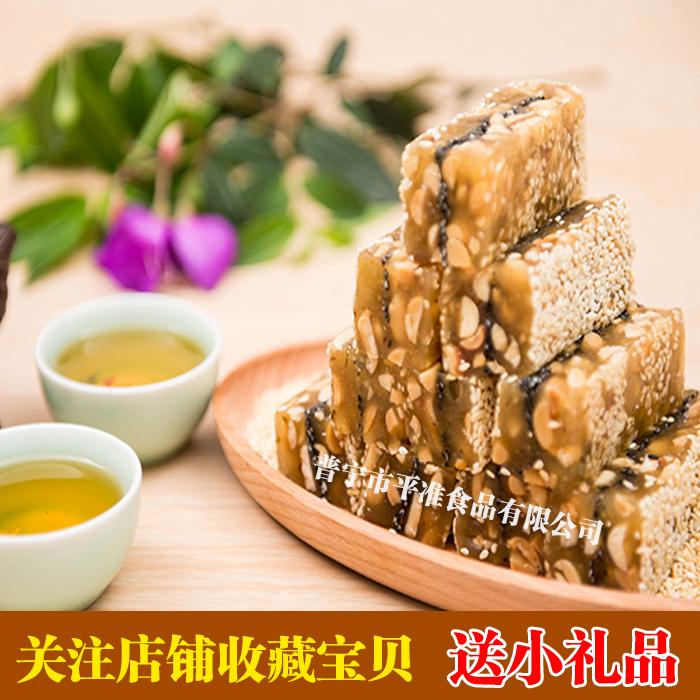 潮汕特产 广东普宁特产 陈平准糖饼  芝麻软糖 仁明软糖