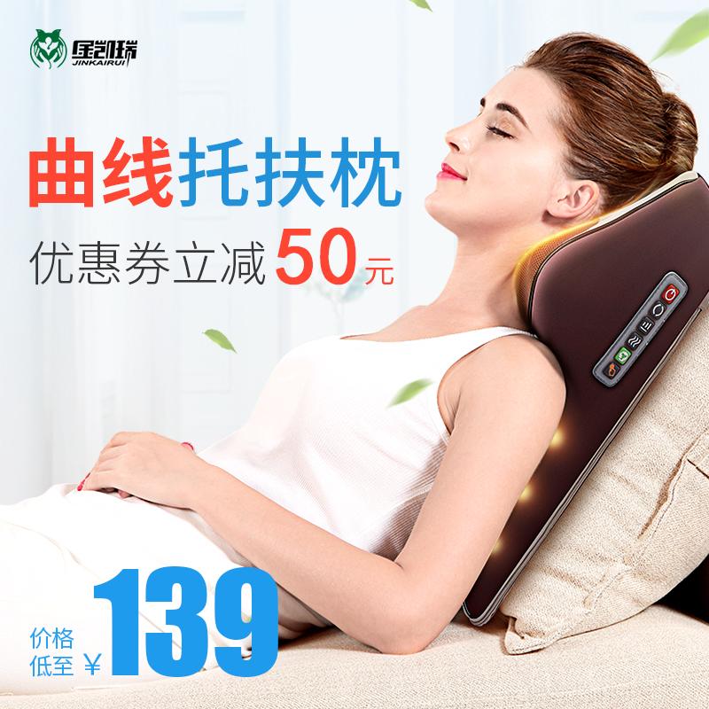 多功能揉捏颈椎按摩器颈部腰部肩部电动全身车载家用肩颈按摩枕头
