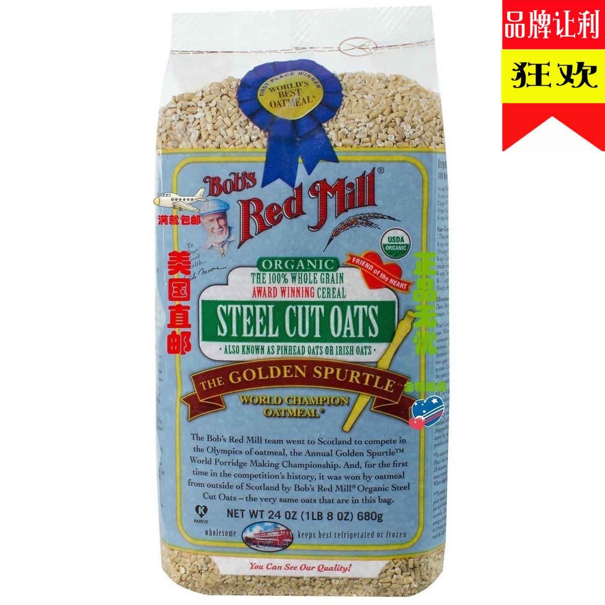 美国发货Bob s Red Mill鲍勃红磨坊 燕麦片 全燕麦 要煮 680g无糖