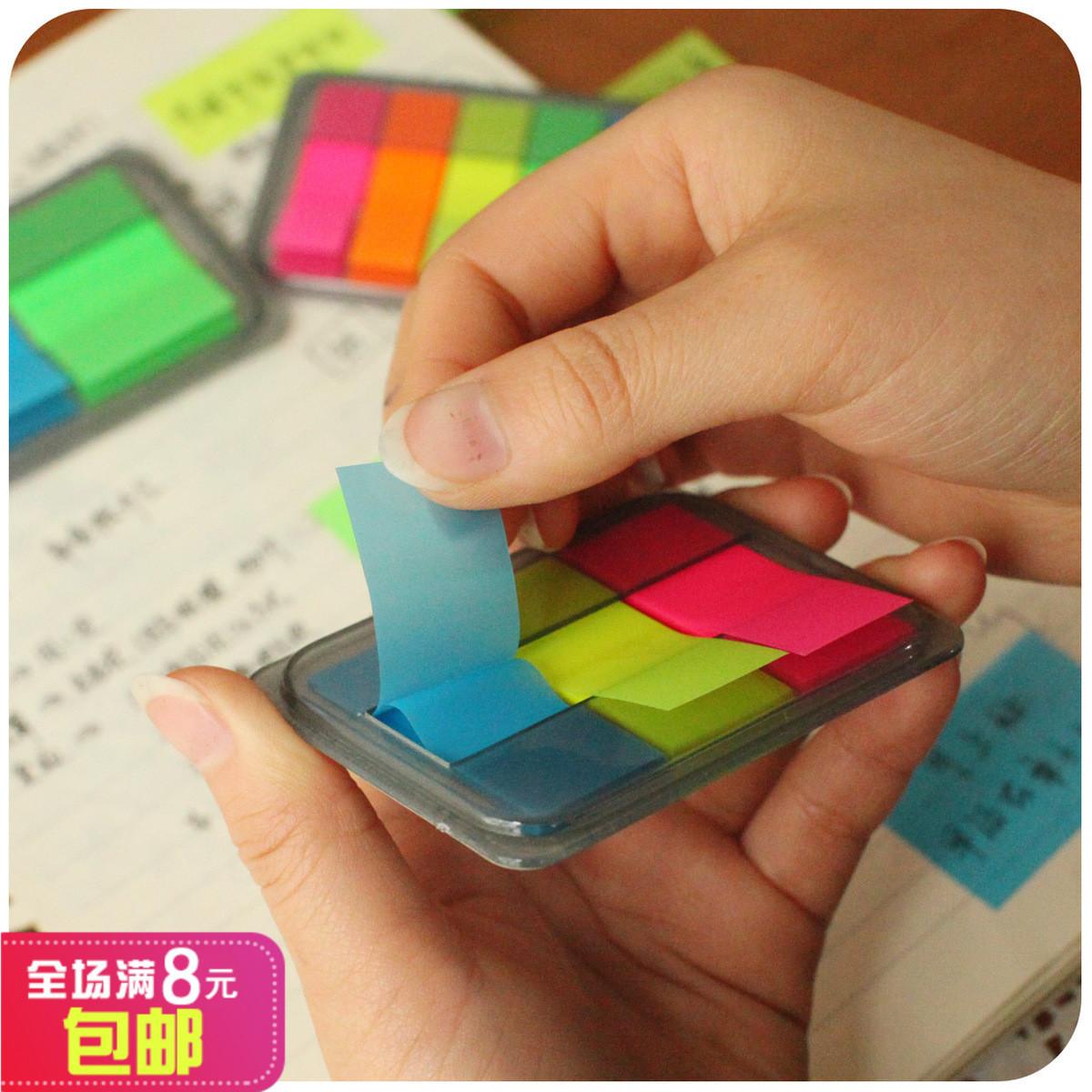 默默爱?创意可爱可撕荧光便签纸 N次贴记事标签条便签本韩国文具
