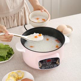 奶锅不粘锅宝宝辅食锅多功能蒸煮炖煮牛奶锅泡面锅小煮锅插电小锅