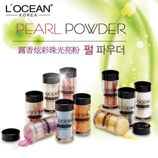 韩国LOCEAN露香珠光亮粉闪粉眼影粉高光提亮白色金色粉红色正品