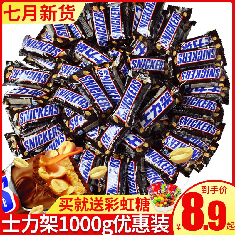 11-27新券士力架花生夹心巧克力1000g散装 家庭能量棒休闲零食婚庆喜糖批发