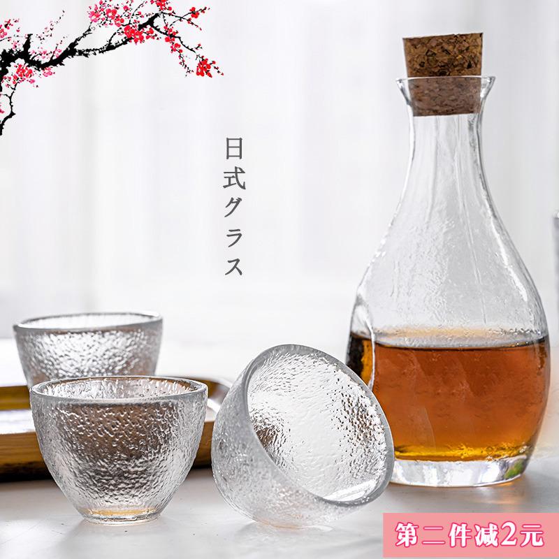 日式清酒壶套装透明玻璃酒壶小杯子清酒果酒梅子小酒杯磨砂一口杯