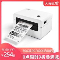 漢印N31手機打印機一聯單快遞單電子面單打印機熱敏標簽小型打單機快遞通用便攜式電子單條碼不干膠打印機器