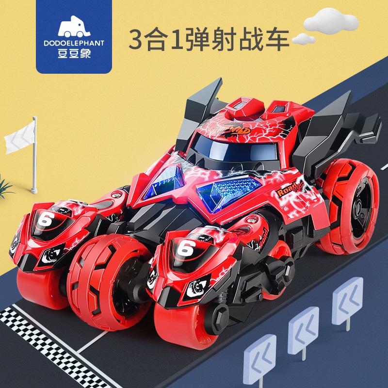 儿童玩具车男孩弹射摩托小汽车回力惯性电动赛车模型宝宝0-2-3岁