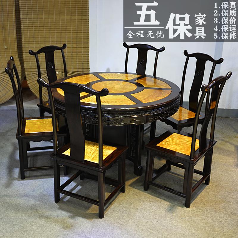 莱安红木家具金丝楠木圆餐桌红木餐桌圆桌吃饭桌实木餐桌组合