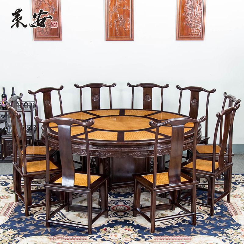 红木餐桌圆金丝楠木餐桌椅组合客厅仿古中式实木原木家用圆形饭桌