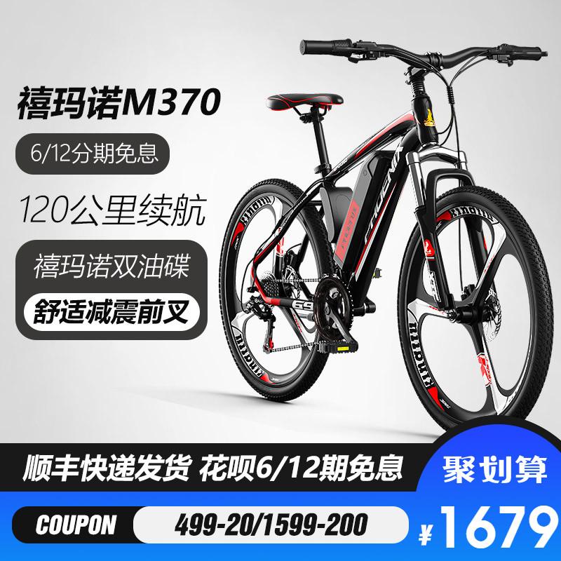 Трициклы Артикул 600379932870