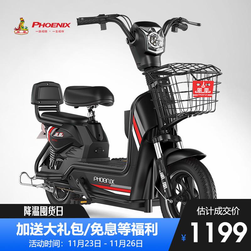 凤凰新国标48v12a20a电动自行车