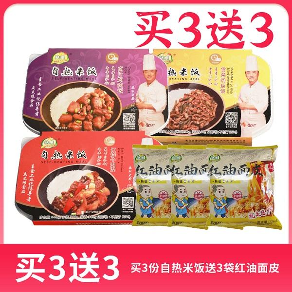 皓康自热米饭448g*12大份量速食方便米饭旅游户外即食品懒人快餐
