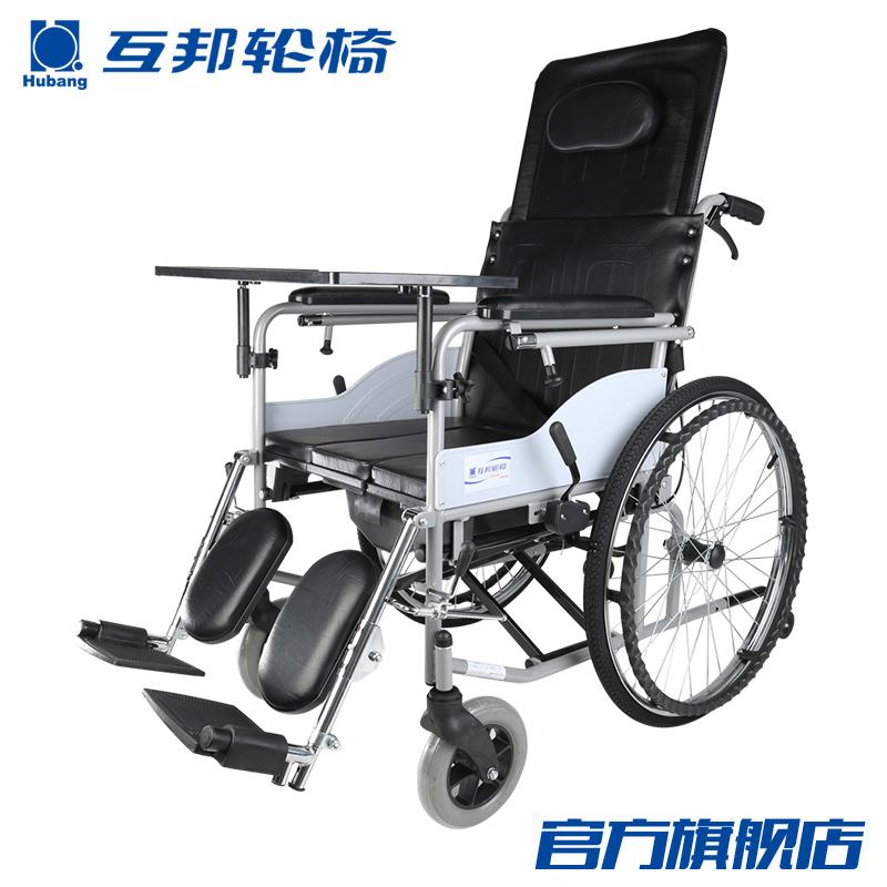 互邦手动轮椅折叠轻便老年人带坐便餐桌多功能半躺非全躺靠背残疾