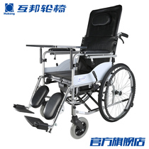 Mutual State Manual wheelchair folding lightweight seniors with sitting table multifunctional semi-lying non-lying backrest disabled