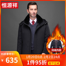 Hengyuanxiang winter middle-aged and elderly down jacket men's medium and long style 2019 new popular thickened warm dad coat