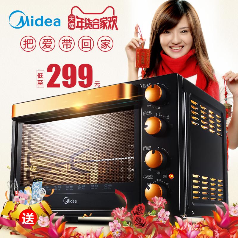 Midea/美的 T3-L326B 电烤箱家用烘焙多功能全自动蛋糕大容量