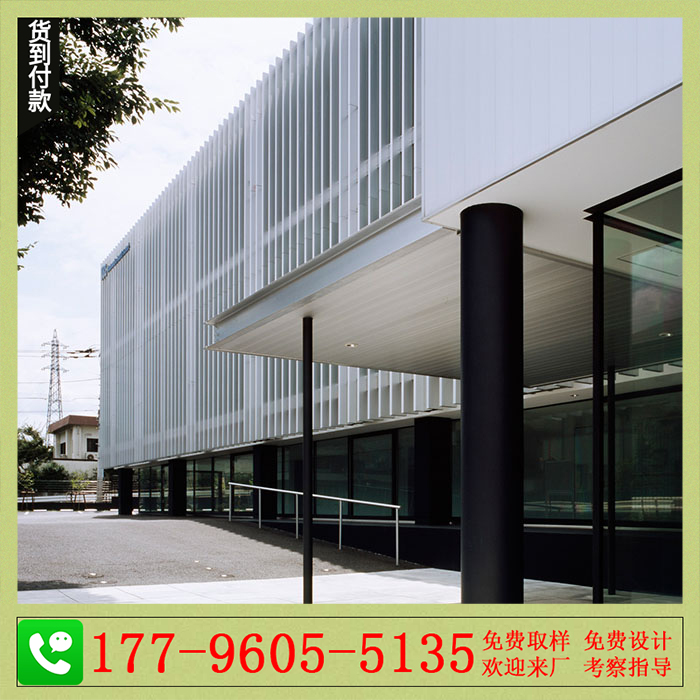 Aluminum profile corrugated lath buckle hanging piece aluminum square pipe ceiling aluminum round pipe inner and outer curtain wall decoration square factory