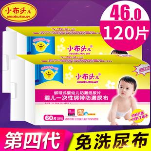 小布头婴儿尿布 三角巾纸尿片一次性非纯棉纱布 宝宝新生儿介子布