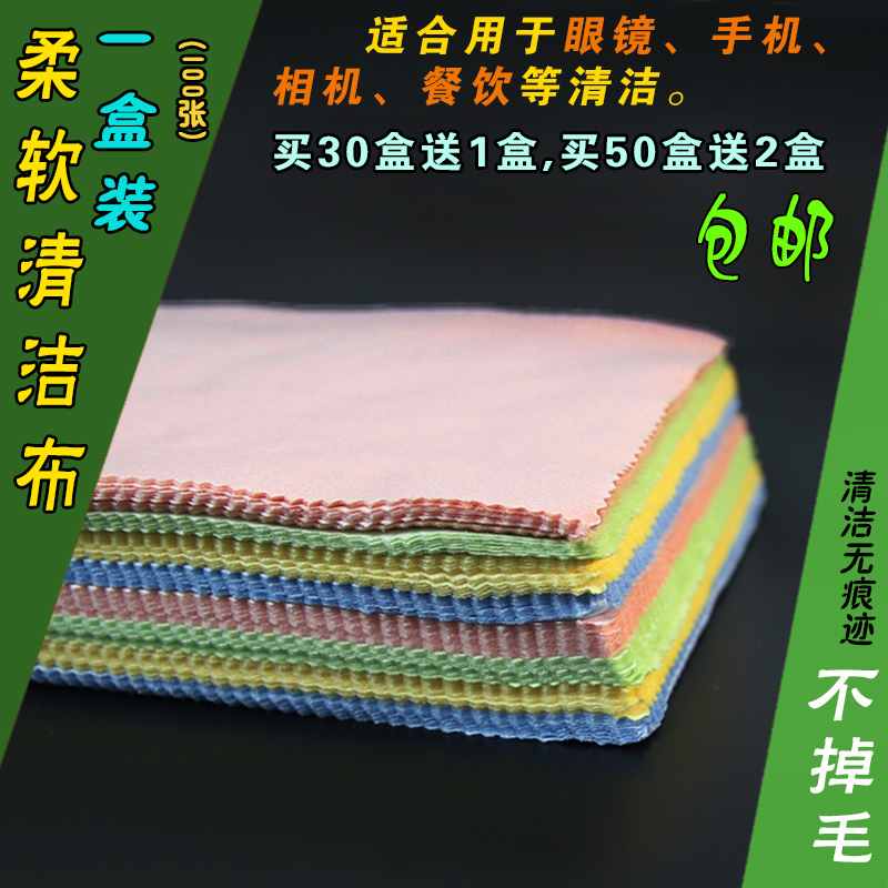 Бесплатная доставка упакованный 100 чжан 4 цвет солнце тканью ультратонкое волокно специальный объектив вытирать протирать ткань чистый пыленепроницаемый ткань