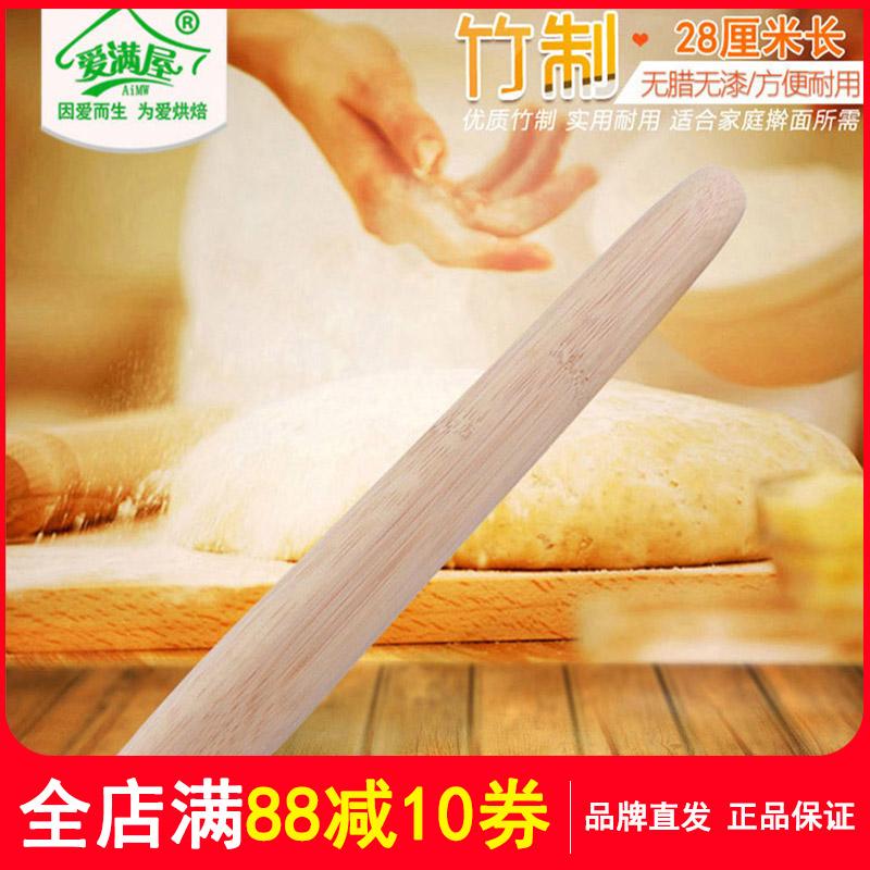 擀面杖 烘焙工具家用中间粗压面棍饺子皮杆面棍面棒竹制滚轴烘焙