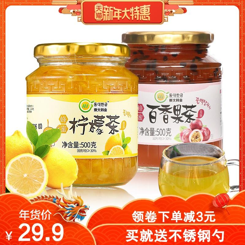 东大韩金蜂蜜柠檬百香果茶500g*2蜂蜜茶自制秋冬冲泡水喝的冲饮品