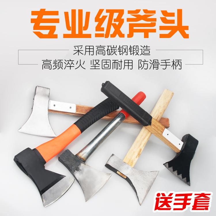 厂家直销 斧头铁把斧木工斧小斧头 剁骨砍柴家用小斧头锻打加固斧