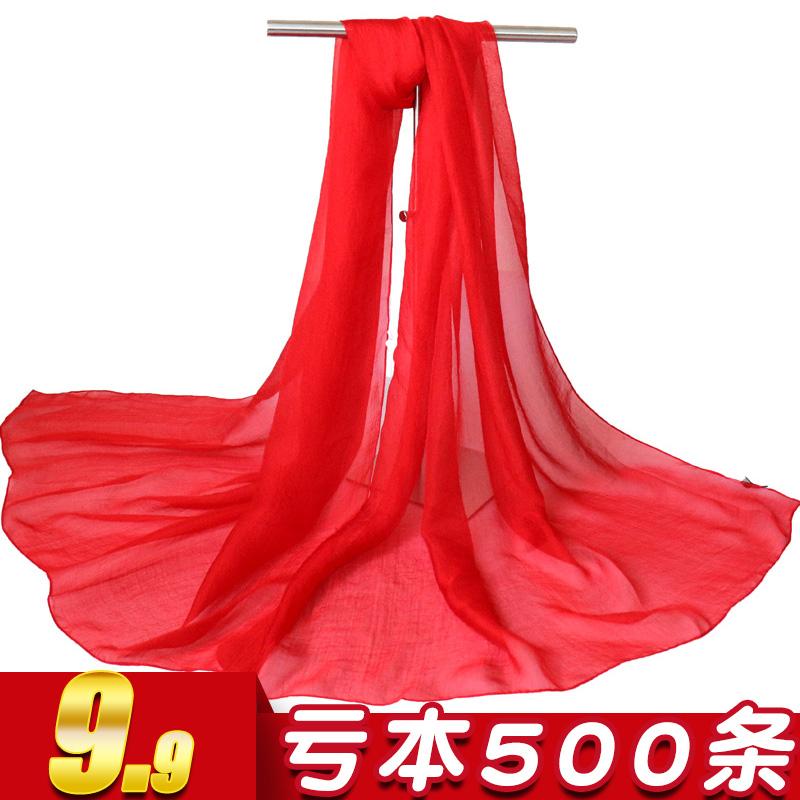 长款围巾女纱巾红丝巾百搭超大春秋薄款防晒沙滩巾披肩夏季
