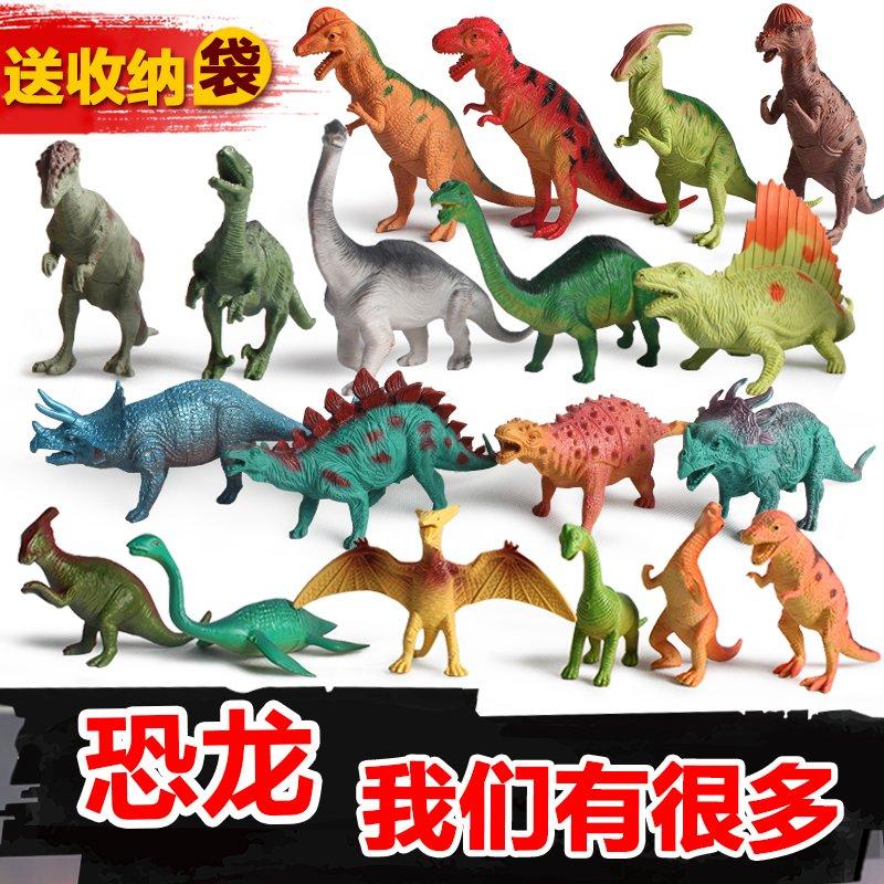 Карликовый ло дисциплина динозавр игрушка моделирование пластик динозавр мелкие животные модель яйцо динозавра ребенок игрушка тираннозавр установите