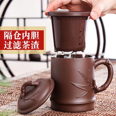 宜兴紫砂杯纯全手工茶杯内胆过滤泡茶杯办公功夫茶具陶瓷带盖水杯