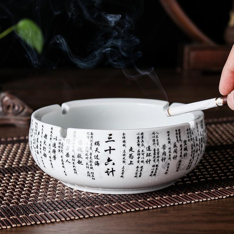 大号烟灰缸创意个性时尚陶瓷烟缸中欧式家用客厅办公室防风烟灰缸 Изображение 1