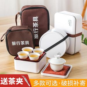 时尚车载旅行迷你户外便携茶具潮汕功夫旅游纯白盖碗茶具茶杯套装