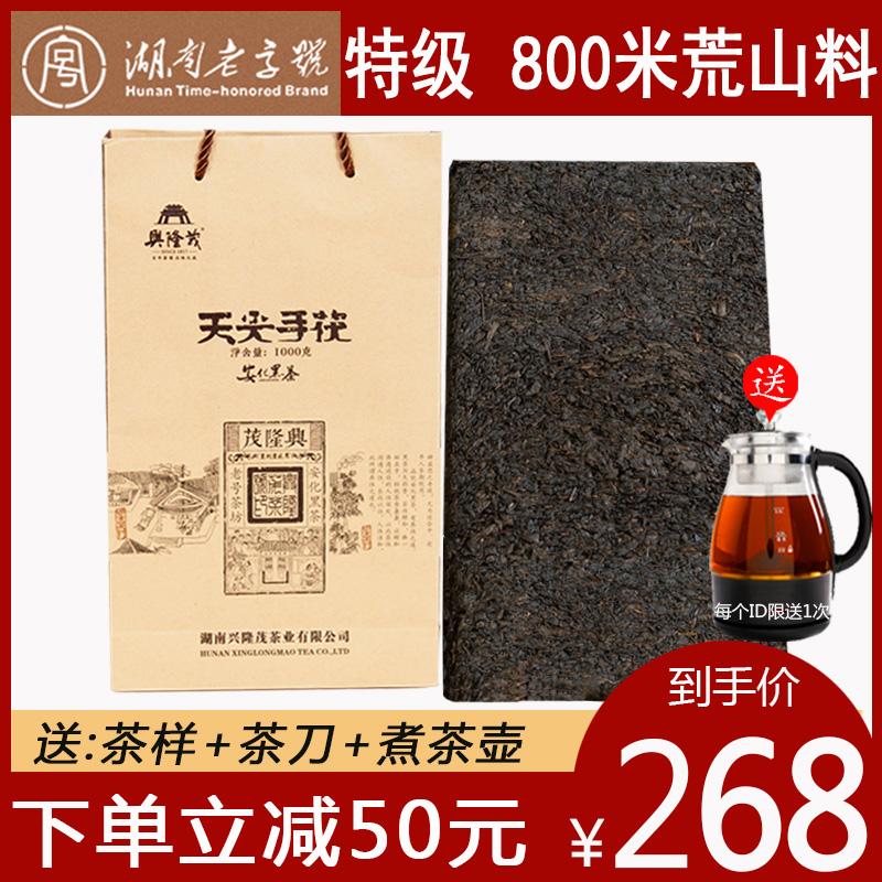 Наборы черного чая Артикул 616198646600