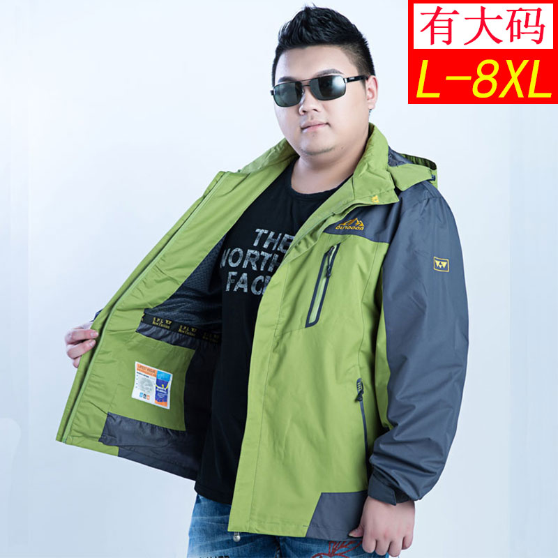 Spring and autumn fat plus size jacket mens thickened winter coat extra large fat outdoor charging jacket