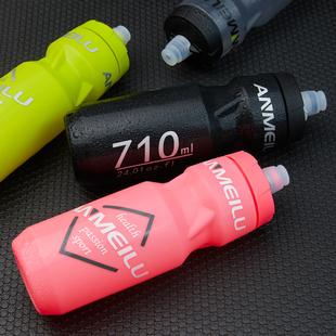 运动健身水壶 挤压式 水杯子710ML户外自行车骑行训练水壶户外水瓶