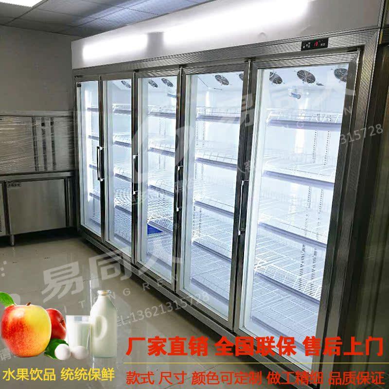 Шоу кабинет холодный тибет кабинет вертикальный бизнес лед кабинет холодильник фрукты пиво напиток гарантия качества свежий кабинет двойные двери больше ворота напитки кабинет