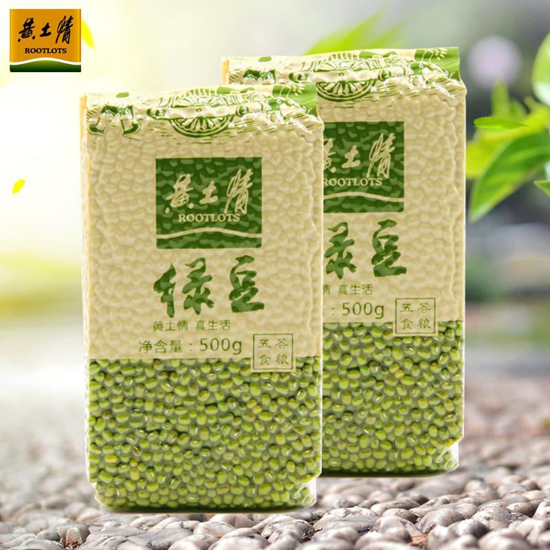 黄土情 绿豆 500g*2 真空装 陕北农家自产