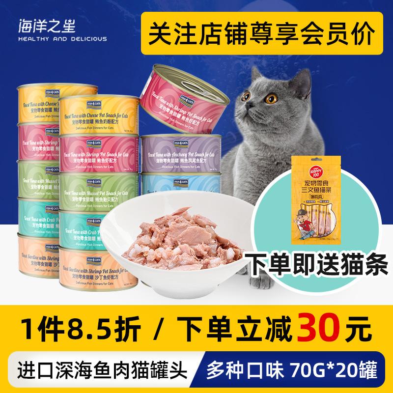 Консервированная еда для кошек Артикул 597472047252