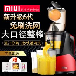 大口径慢磨原汁机 渣汁分离家用 全自动榨汁机多功能果蔬炸果汁机