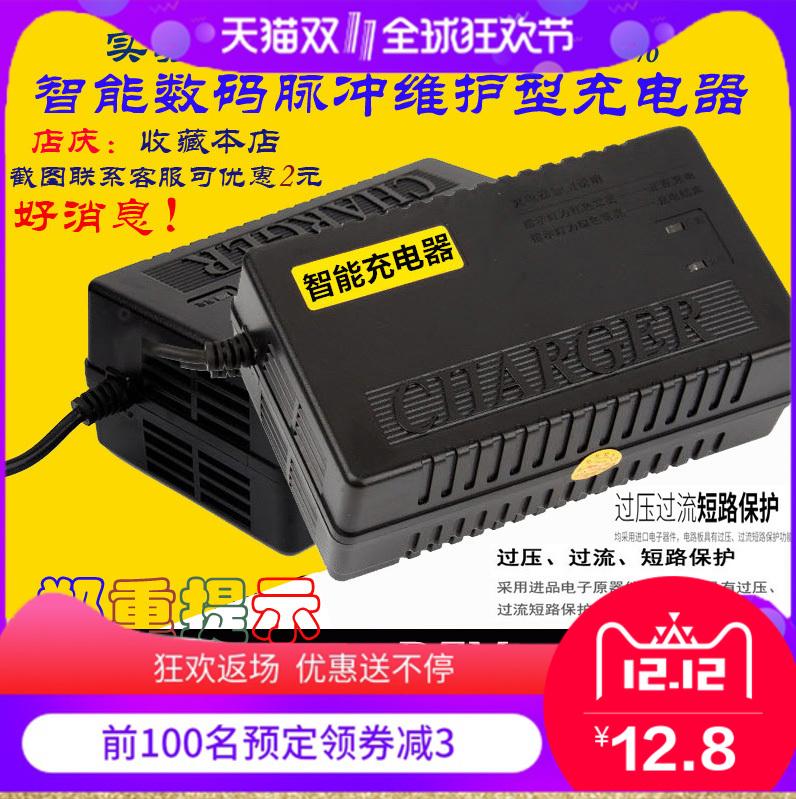 超/威電瓶的車24V48伏12安60V20ah30AH35A72V40ah45A50電動充電器