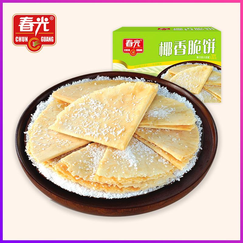 五折促销春光食品海南特产休闲零食椰香脆饼