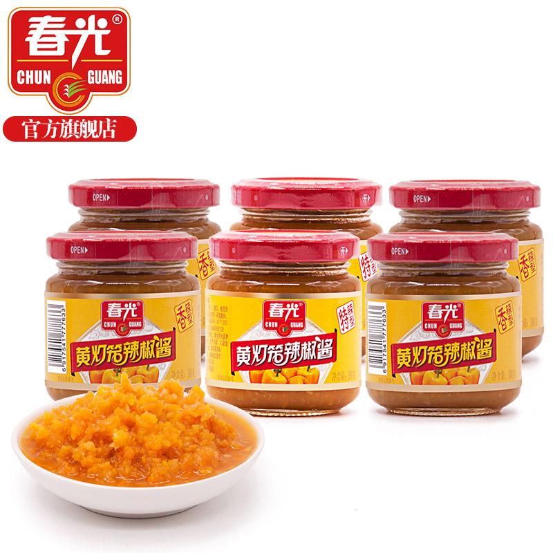 春光食品 海南特产 调味 传统制作工艺 灯笼辣椒酱100g*3*2 美味