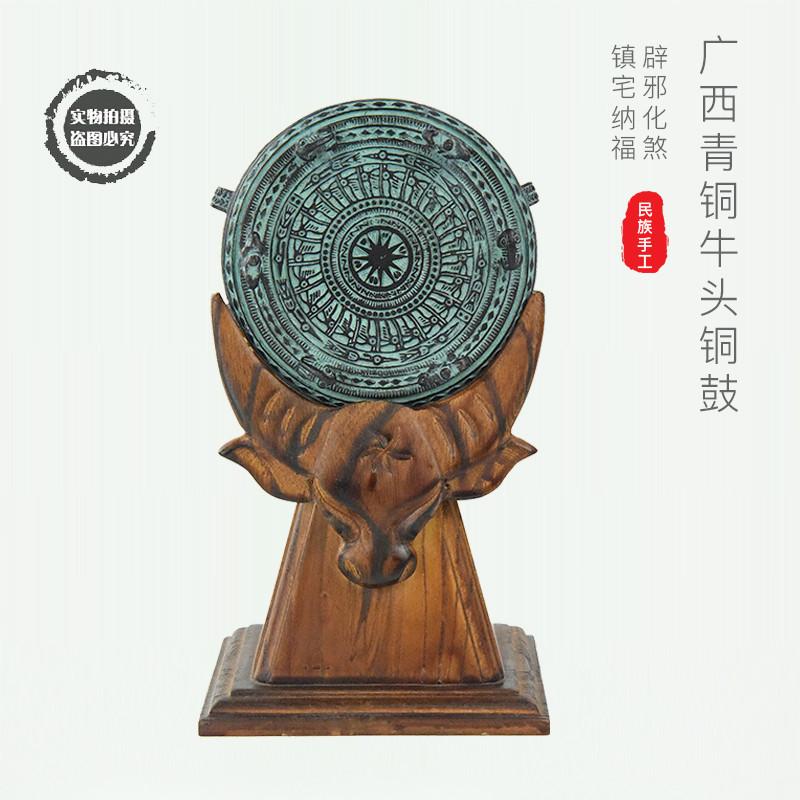 Jin Zhuangjin Guangxi bronze Телец медный барабан злой дух таунхаус украшения Гуанси этнические ремесла в подарок Подарок для обмена