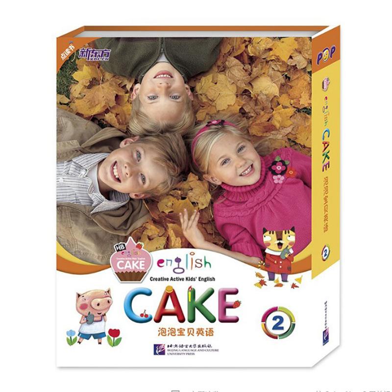 现货新东方点读版 泡泡宝贝英语2(English Cake 2)(含故事书+活动手册+语音手册+MP3 少儿英语幼儿英语学习教材 儿童英语