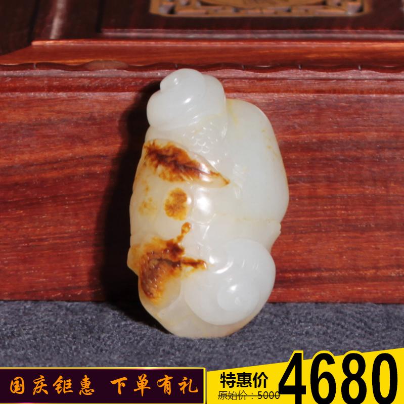 方言和田玉促销4680元精品特色新疆白玉籽料红皮扭转乾坤玉吊坠M