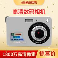 正品行货超薄1800万高清像素家用数码照相机带自拍摄像促销包邮