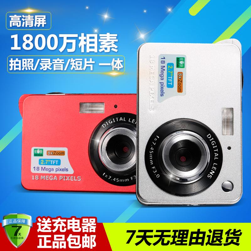 正品行货超薄1800万高清照相机带