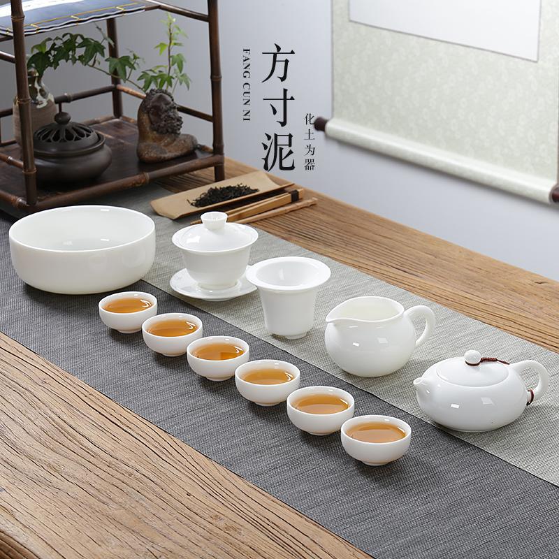 德化玉瓷功夫茶具套装整套手工白瓷泡茶盖碗茶壶茶杯陶瓷礼品家用
