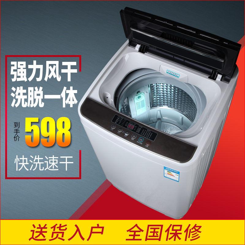 公斤小型迷你家用带甩干宿舍波轮7.5洗衣机全自动7175XQB75韩派
